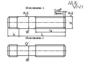 Шпилька с ввинчиваемым концом ГОСТ 22038-76 длиной 2d, класс точности В
